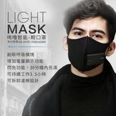 【Love Shop】升級版二代bulu智能風扇口罩/抗菌口罩/ 男女通用PM2.5防唾液飛濺口罩/抗菌口罩/N95