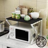 微波爐置物架廚房2層收納調料架雙層烤箱架落地電飯煲架儲物架子【黑色地帶】