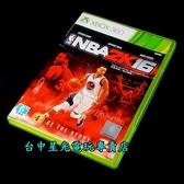 【XB360原版片 可刷卡】 XBOX 360 NBA 2K16 【Curry封面 中文版 中古二手商品】台中星光