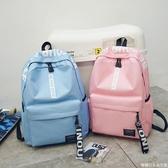 高中學生電腦包大容量雙肩包休閒旅行背包     糖糖日繫森女屋