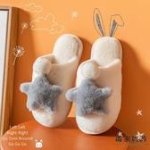 買1送1 棉拖鞋女秋冬家用室內防滑可愛毛絨情侶一對月子鞋男【毒家貨源】