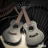 尤克里里初學者烏克麗麗21寸入門黑色學生男女小吉他CC3181『美好時光』