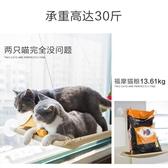 寵物窩 寵物床貓吊床可拆掛床夏窩貓咪吊床秋千吸盤式掛窩貓墊子寵物用品 尾牙交換禮物