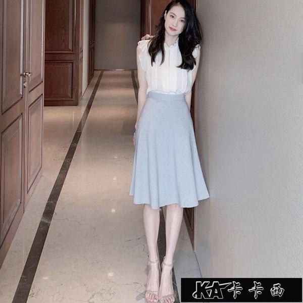 UMOOIE 知性優雅 對片45°斜裁 造就修身量感小裙擺 通勤半裙【全館免運】