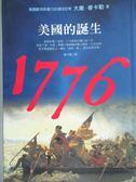 【書寶二手書T8/歷史_LNV】1776-美國的誕生_大衛.麥卡勒