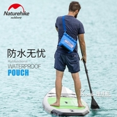 密封手機防水袋潛水包相機防水包潛水套海邊游泳漂流裝備 Korea時尚記