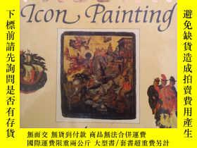 二手書博民逛書店Icon罕見painting: State Museum of