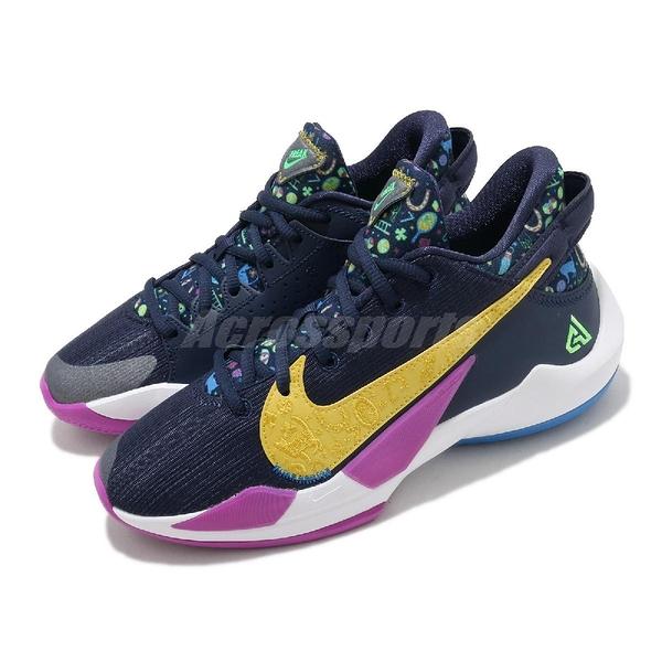 Nike 籃球鞋 Freak 2 PE GS 深藍 黃 紫 字母哥 女鞋 大童鞋【ACS】 CT4592-400