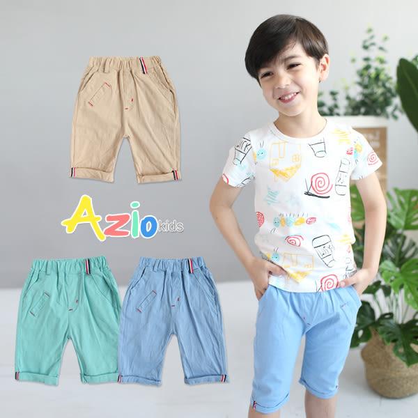 Azio 童裝 短褲 配色條紋造型素面鬆緊反摺短褲(共3色)