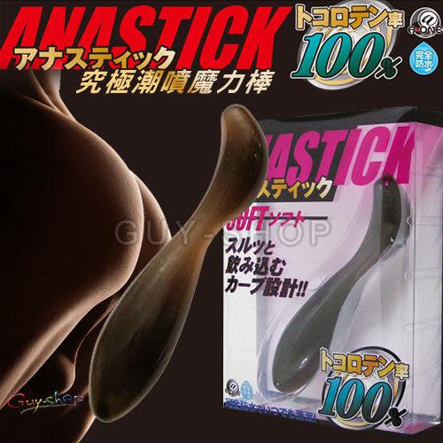 【軟嫩初心型】日本A-ONE ANASTICK究極潮噴魔力棒