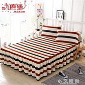 床套 床裙席夢思韓式床罩 床套 床蓋床單單件床笠1.8/1.5/1.2米 小艾時尚