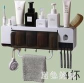 牙刷置物架浴室四口之家情侶款雙人壁掛式免打孔電動牙具杯收納盒 LF5685『黑色妹妹』