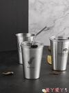 吸管杯帶蓋304不銹鋼水杯INS風便攜防摔吸管杯簡約創意男女杯個性杯子 愛丫