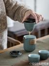 青石釉條紋快客杯一壺二杯四杯陶瓷旅行便攜式茶具套裝戶外 1995生活雜貨
