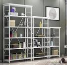 書櫃北歐經濟型置物架簡易客廳創意隔板簡約鋼木書架組合展架書櫃 提拉米蘇 YYS