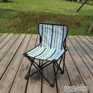 戶外摺疊椅便攜式靠背椅釣魚椅寫生座椅休閒...