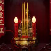 吉道插電燭台風水財神爺香燭電香燈進寶供燈供佛長明燈電香爐