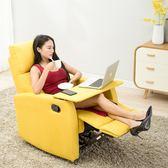美甲椅 美甲沙發椅可躺容歐式嫁接睫毛美甲沙發椅電動單人美甲店鋪沙發dj