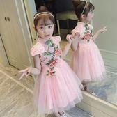 童裝女童洋裝夏裝2019新款表演公主裙兒童洋氣蓬蓬裙女孩裙子潮禮物限時八九折