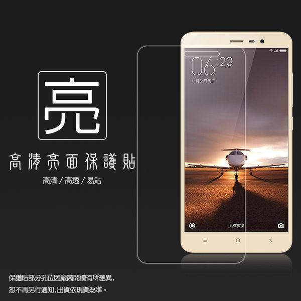 ◆亮面螢幕保護貼 MIUI Xiaomi 小米 紅米 Note3 保護貼 亮貼 亮面貼 保護膜