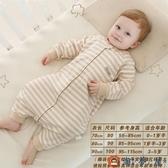 嬰兒睡袋薄款單層保暖空調房純棉透氣兒童寶寶睡袋防踢被【淘夢屋】