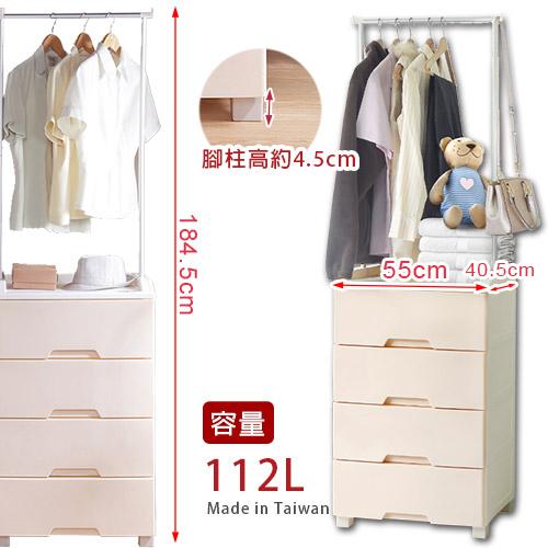 特惠-《真心良品》梅勒爾衣掛式四抽收納櫃112L-1入組