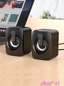 電腦音響適用于華為電腦音箱小音響家用桌面usb有線連臺式機筆記本重低響 JUST M
