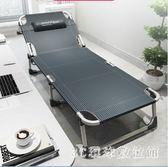 折疊床折疊床單人床午休床辦公室午睡床行軍床醫院陪護床單人床午休床 LH6216【3C環球數位館】