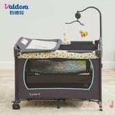 便攜式嬰兒床可折疊多功能新生游戲床搖籃床bb床寶寶床XW  新年鉅惠