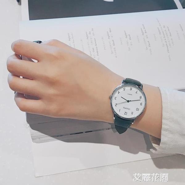 高考考試專用手錶男女中學生高中生潮流韓版簡約石英個性皮帶超薄『艾麗花園』