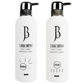 【買2送1贈品】JBLIN 頭皮調理洗髮霜(500ml) 保濕型/清爽型 兩款可選【小三美日】