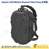 Hazard 4 BS-PBS-BLK Blastwall Shell Sling 硬殼單斜肩背包 公司貨 相機包
