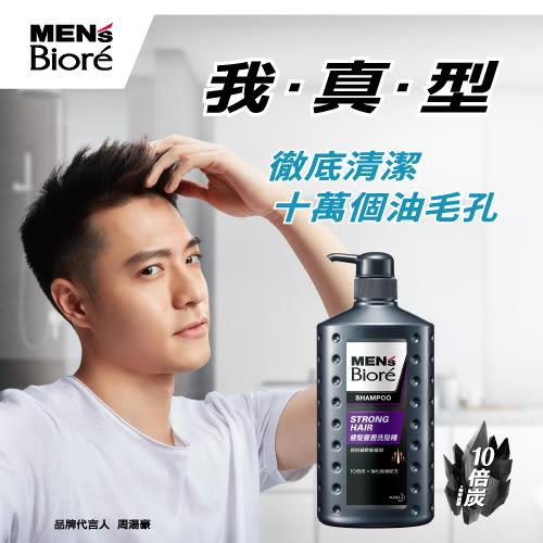MEN's Biore男性專用 健髮豐盈洗髮精750ML【花王旗艦館】