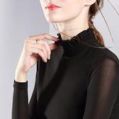 修身長袖上衣荷葉領網紗內搭衫(三色S-3XL可選)/設計家 AL27297