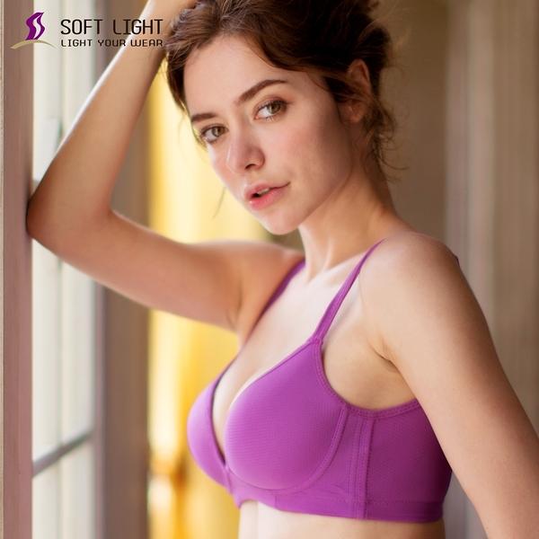 【SOFT LIGHT】「自遊著感」輕盈透氣創新隱形無鋼圈胸罩(紫色)