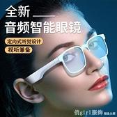 新品推薦 防藍光頭戴式5.0音頻無線運動防水跑步智慧藍芽眼鏡耳機 秋季新品