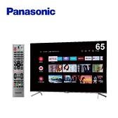 Panasonic國際牌65吋4K智慧聯網 TH-65JX650W