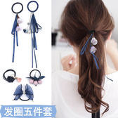 韓國髮圈小清新頭繩髮帶簡約長飄帶緞帶綁頭髮的皮筋個性髮繩髮飾 范思蓮恩