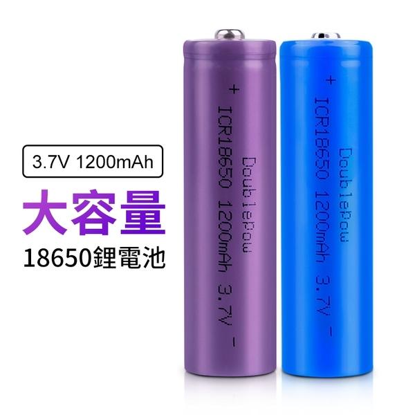 【18650電池賣場】USB 18650充電器 USB電池 鋰電池
