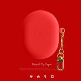數據線收納包色布 耳機收納包 鑰匙 數據線 整理包硅膠彩色保護套 柔軟多用途 玩趣3C