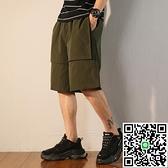 大碼休閒短褲男外穿黑色五分褲夏季運動潮流工裝褲子【海阔天空】