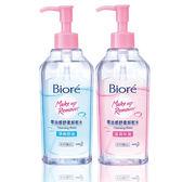 Biore 蜜妮 零油感舒柔卸粧水 300ml 溫潤保濕/清爽控油 兩款可選 ◆86小舖 ◆