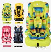 佳盾兒童安全座椅汽車用嬰幼兒安全座椅9個月-3-4-12歲isofix硬接igo 依凡卡時尚