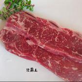香Q帶骨牛小排 1.2kg 9-10片 平均只要69.9【陸霸王】