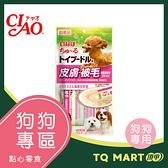 INABA汪啾嚕 犬用肉泥 貴賓狗專用-皮膚&毛髮健康配方 雞肉+黃綠色蔬菜口味【TQ MART】
