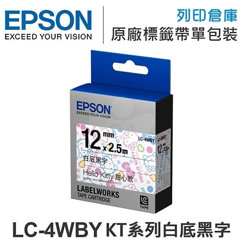 EPSON C53S625058 LC-4WBY Hello Kitty甜心款白底黑字標籤帶(寬度12mm)/適用 LW-200KT/LW-220DK/LW-400/LW-Z900