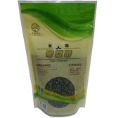 有機奇亞籽(350g)【禾豐陽光】