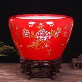 聚寶盆陶瓷魚缸養魚盆特荷花缸烏龜缸家用風水招財擺件