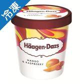 哈根達斯 冰淇淋品脫 芒果覆盆子 473ml【愛買冷凍】