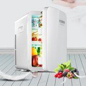 雙制冷小冰箱迷你小型家用單門式寢室化妝品面膜車載宿舍 GB5071『樂愛居家館』TW